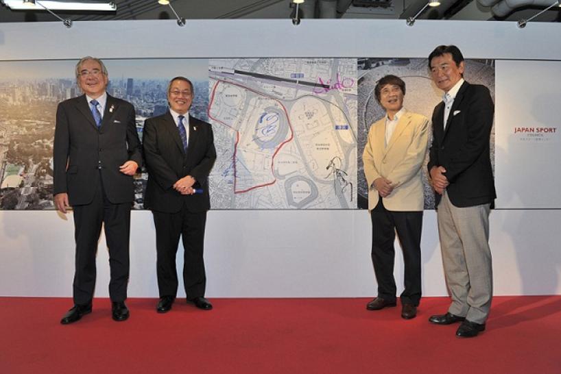 New Stadium Tokio 2020