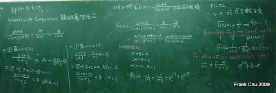 3-5節拉式反轉換