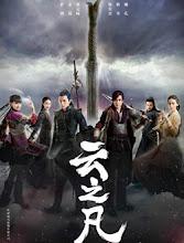 Chinese Paladin 5: Clouds of the Wind China Drama