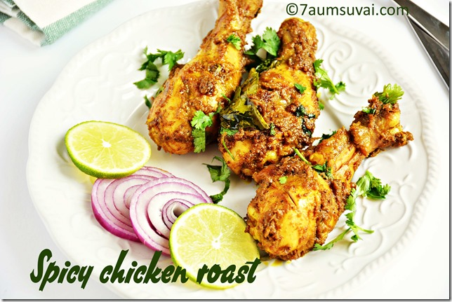 Chicken drumstick masala / Spicy chicken roast