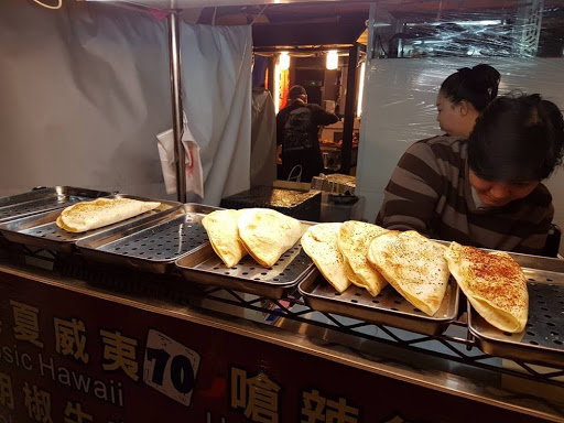 Pocket bread from Rui Feng Night Market at Kaohsiung