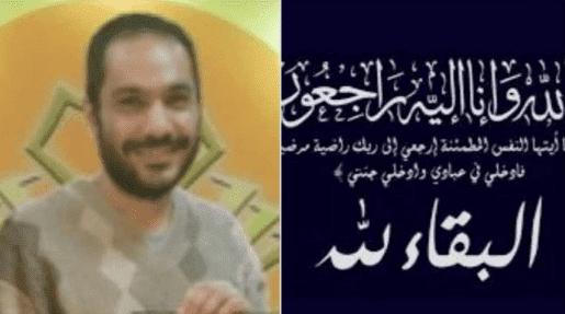 وفاة معلم أمام طلابه في منصة مدرستي بالسعودية