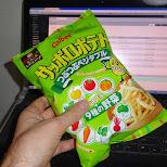 calbee chips in Tokyo, Tokyo, Japan