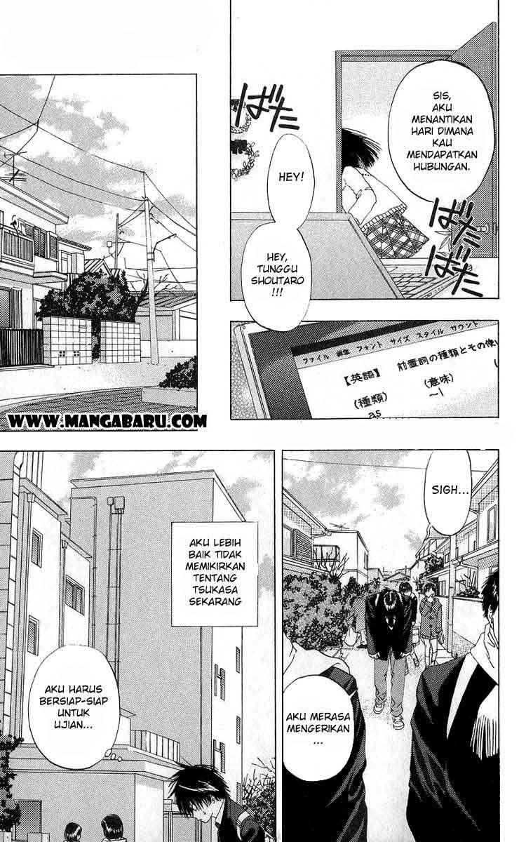 Dilarang COPAS - situs resmi www.mangacanblog.com - Komik ichigo 100 003 - chapter 3 4 Indonesia ichigo 100 003 - chapter 3 Terbaru 17|Baca Manga Komik Indonesia|Mangacan