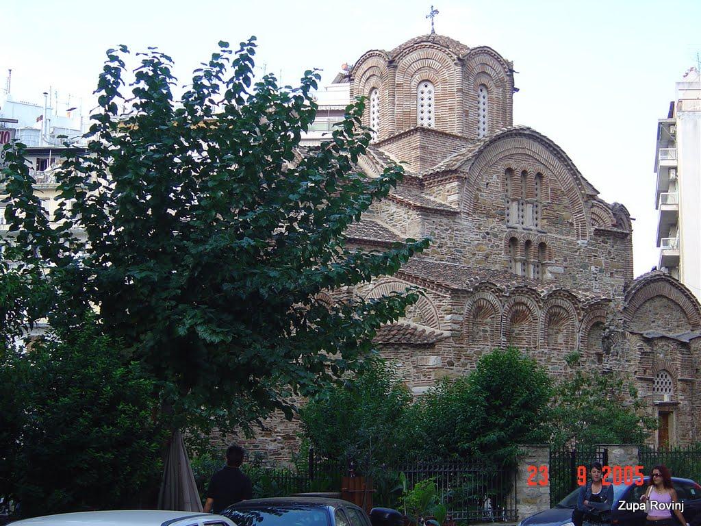 Stopama sv. Pavla po Grčkoj 2005 - DSC05336.JPG