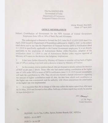डीए कटौती के बाद केंद्रीय कर्मचारियों के एनपीएस में मोदी सरकार ने 14 से अंशदान घटाकर किया 10 फीसदी - primary ka master modi govt cut nps contribution