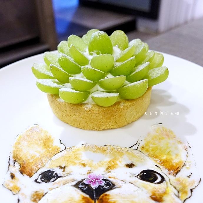 26 翻轉 Flip 彩虹千層蛋糕 水果塔 貓咪棉花糖咖啡