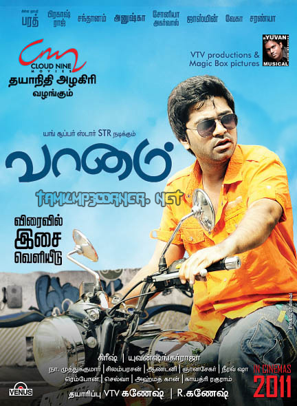 vaanam movie songs 320 kbps