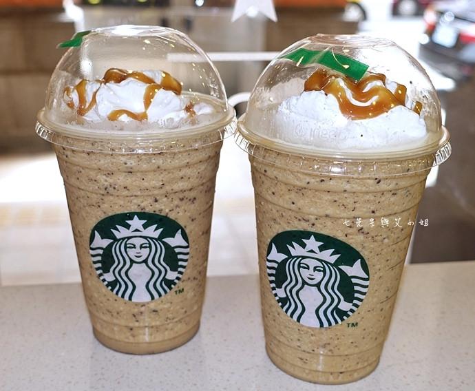 12 星巴客 Starbucks 保安門市