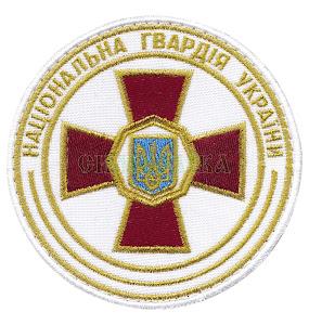 Національна гвардія України /тк. біла/ Нарукавна емблема