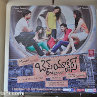 Best Actors Movie  Platinum Disc