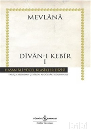 Mevlana Celaleddin-i Rumi / Divan-ı Kebir Pdf