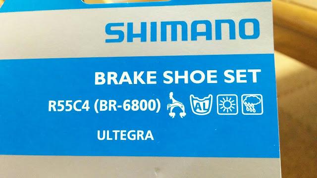 FELT f75のブレーキシューをSHIMANO r55c4に変更した感想
