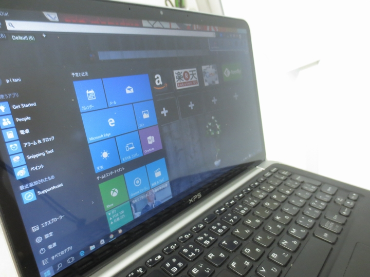 DELL XPS 13 に Windows10