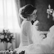 Wedding photographer Galina Klepcova (Kleptsova). Photo of 16.10.2016