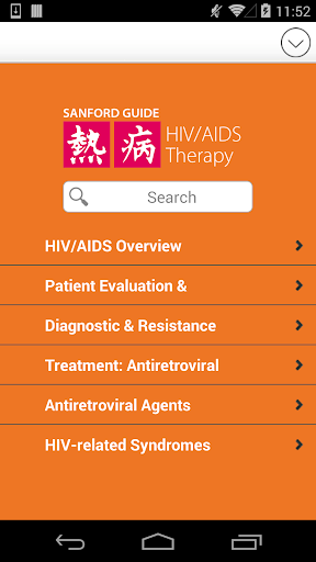 Sanford Guide:HIV/AIDS Rx screenshot for Android