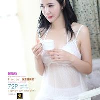 [XiuRen] 2014.06.01 No.148 顾欣怡 [73P-141MB] cover.jpg