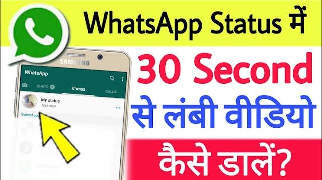 WFVS APP : WhatsApp Full Video Status - WFVS   WhatApp Full Video Status - Video Splitter Apk Download for Android