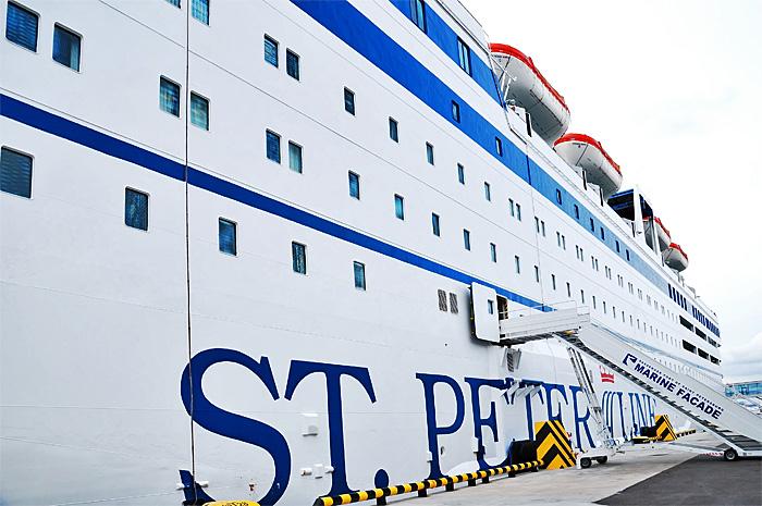 FerryHelsinki05.JPG