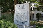 55回生卒業記念(2010/8)