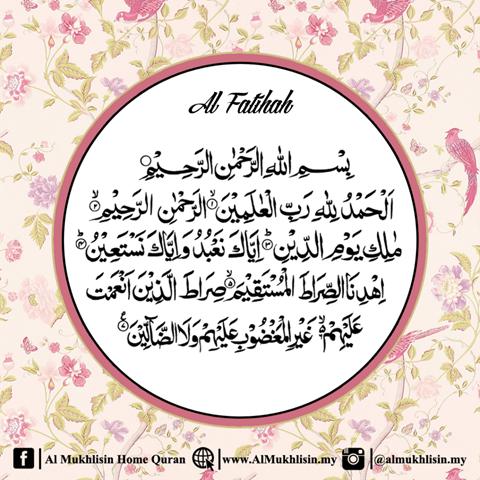 AL-FATIHAH... PERGINYA SEORANG KAKAK