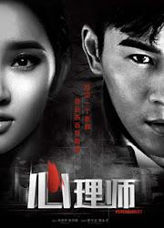 Psychologist China Drama