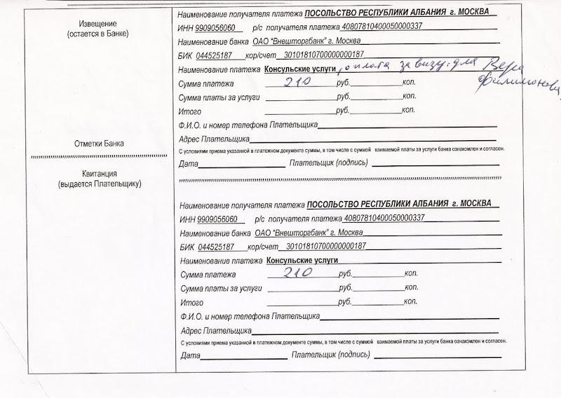 втб 24 москва зубовский: