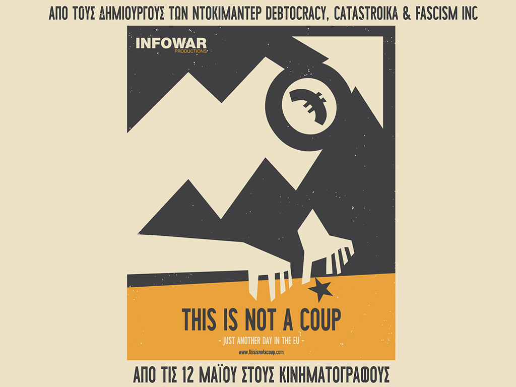 This is not a coup Wallpaper