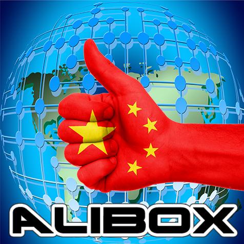 Ali Box