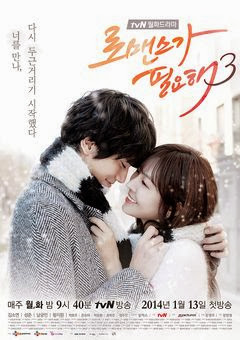 Khát Khao Hạnh Phúc 3 - I Need Romance 3 - 2014