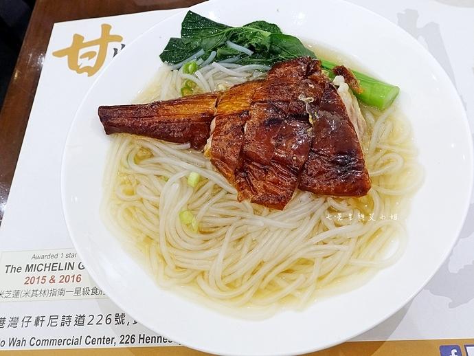 23 香港灣仔 米其林美食 甘牌燒鵝