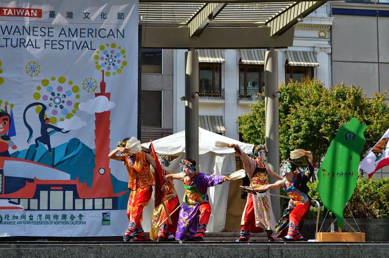 2013-05-11 Taiwanese American Cultural Festival - DSC_0209.JPG