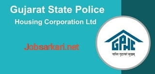 Gujarat State Police Housing Corporation Ltd. (GSPHCL) Recruitment for Stenographer, Sr. Manager, Manager & Assistant Account Post