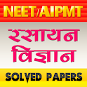 31 Year Paper CBSE AIPMT & NEET Chemistry in hindi icon