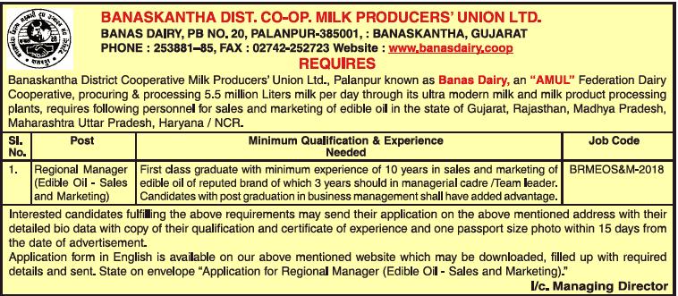 [Banas+Dairy+Notice+2018+indgovtjobs%5B3%5D]