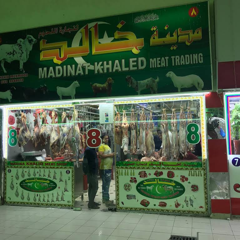Chicken Market Ajman - Chicken Shop no 12