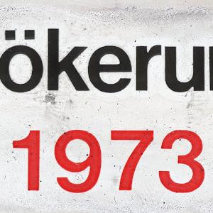 Hökerums kommun 1973 - Per Jakobsson