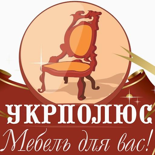 Укр П