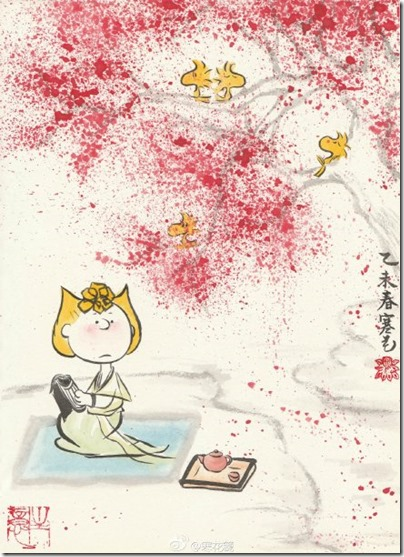 Peanuts X China Chic by froidrosarouge 花生漫畫 中國風 by寒花  Sally Reading