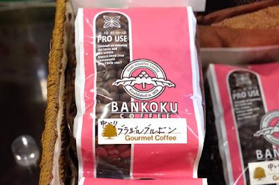 おすすめコーヒー:中煎りブラジルブルボン