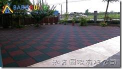 桃園市大華國小_105年度幼兒園戶外遊戲器具採購