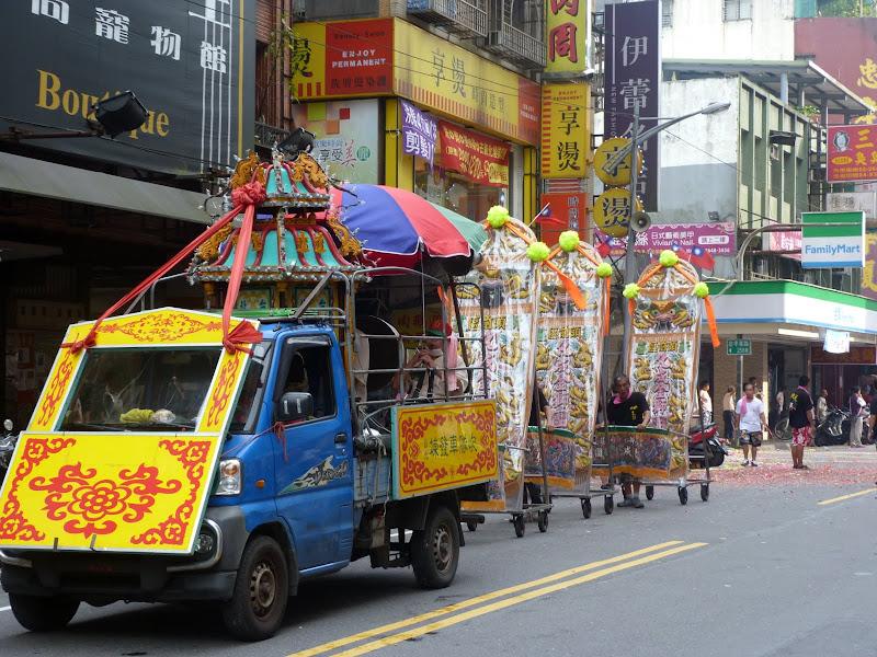 Ming Sheng Gong à Xizhi (New Taipei City) - P1340056.JPG