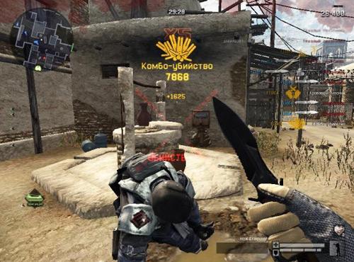 """Mail.ru Games phát hành """"bom tấn"""" Warface tại Nga 7"""