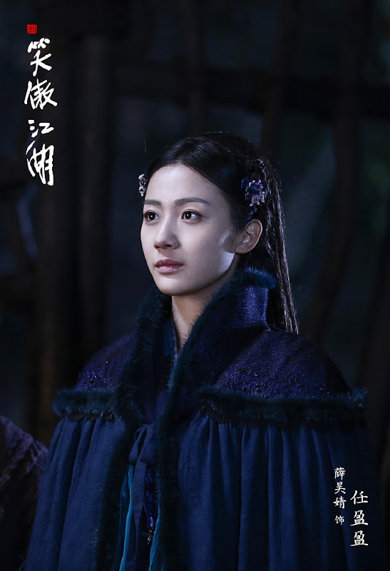 Xue Haojing China Actor