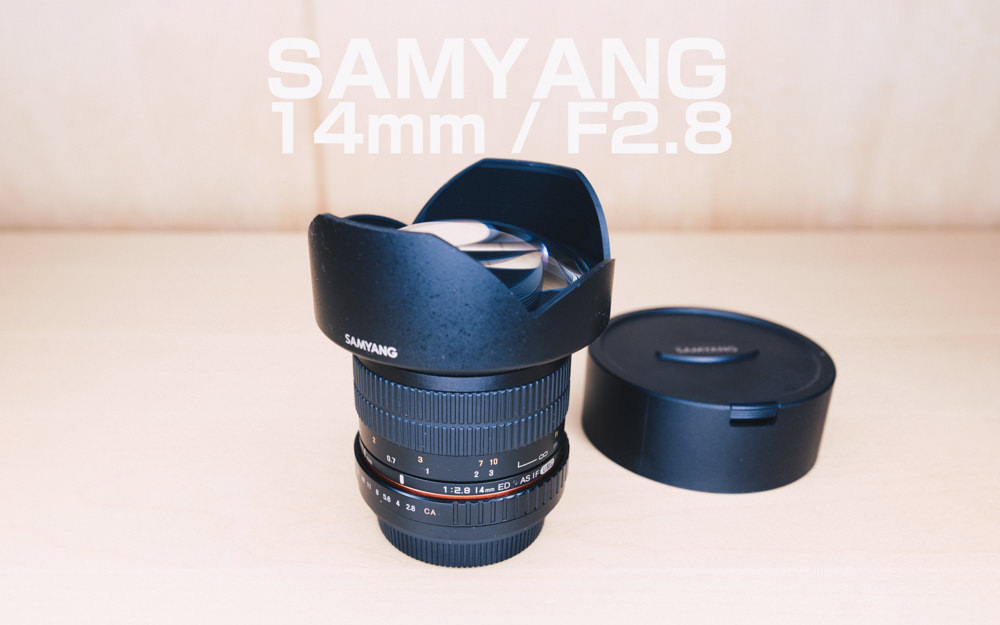 Samyang14mmf28lensefcanon 243A2703 Edit
