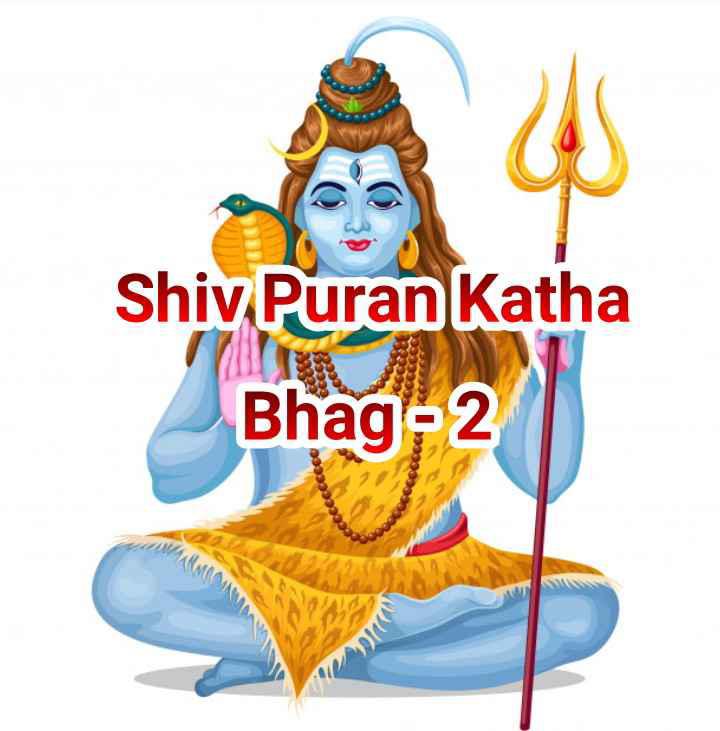 Shiv Puran Ki Katha