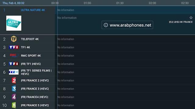 تفعيل تطبيق TiviMate IPTV لمشاهدة القنوات والأفلام