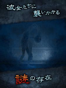 ホラー夏休み - 呪われた廃虚からの脱出 - screenshot 12