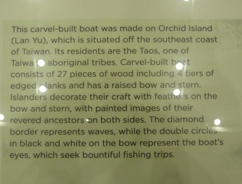 Carvel-built boat of Lan Yu