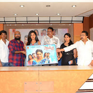 Pelliroju Movie First Look Launch (27).JPG